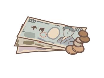 節税.png