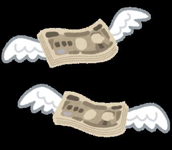 所得税・住民税・健康保険.png